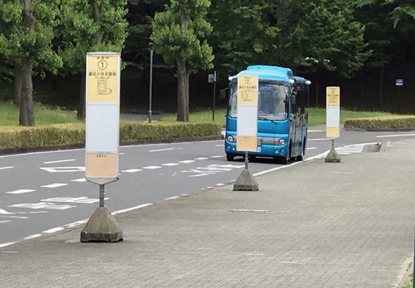 ホルン湘南バス停