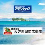 apamanshop_daisukishonan